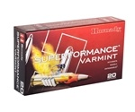 Hornady Superformance Varmint Express 204 Ruger 40 Grain V-Max Ammunition