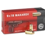 Geco 9mm Makarov Ammo 95 Grain Full Metal Jacket