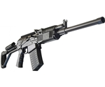 Vepr 12 Gauge Tactical Semi-Automatic Shotgun